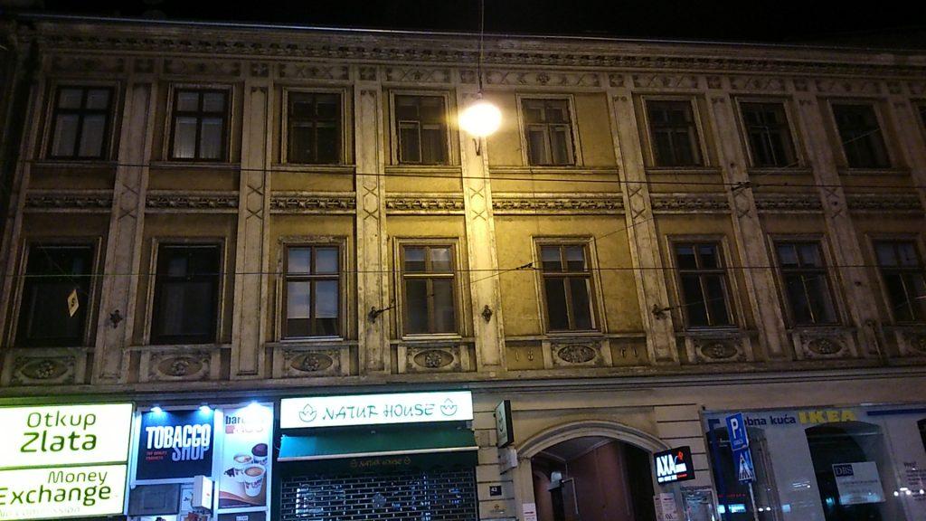 Ilica, glavna ulica
