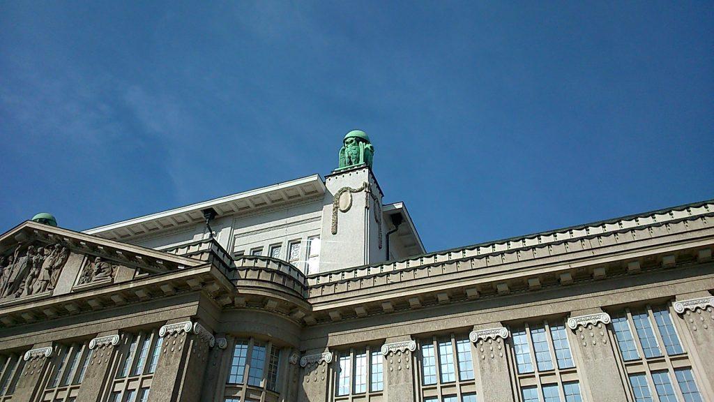 Ex-Nationalbibliothek, heute Staatsarchiv