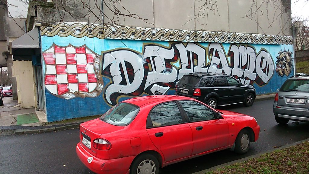 Utrina: Dinamo Zagreb