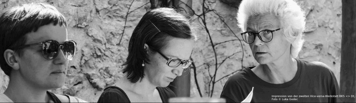 Brigitte Bertha Döbert: Literatur